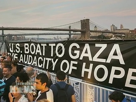 flotillas to break the Israeli blockade to Gaza